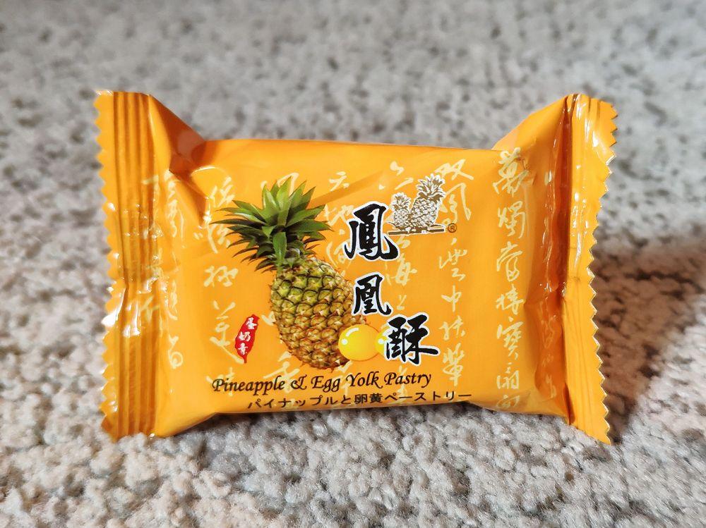 小潘鳳梨酥