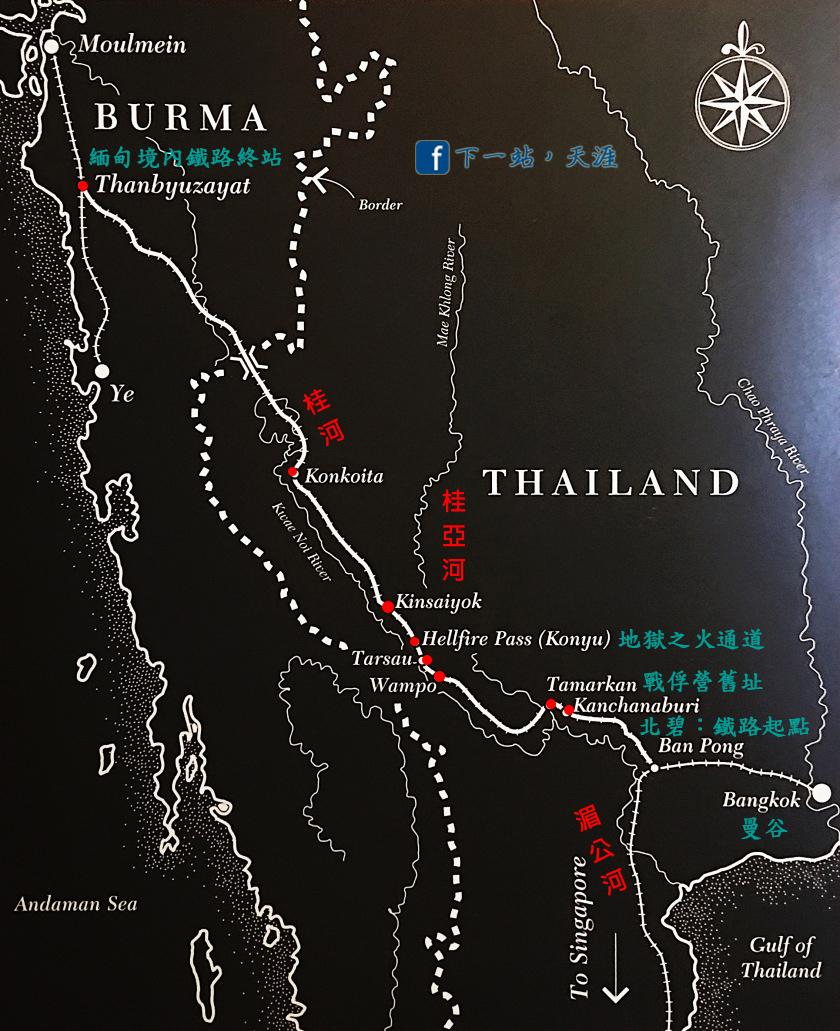 死亡鐵路地圖