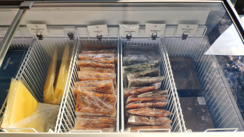 寒沐酒店 超市 冷凍食品