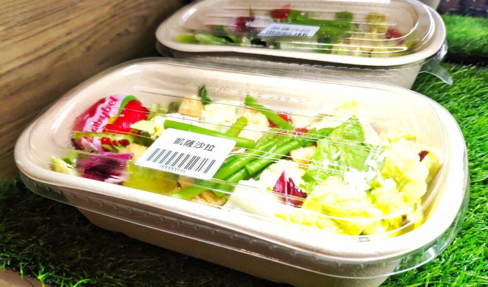 寒沐食市 生鮮食品
