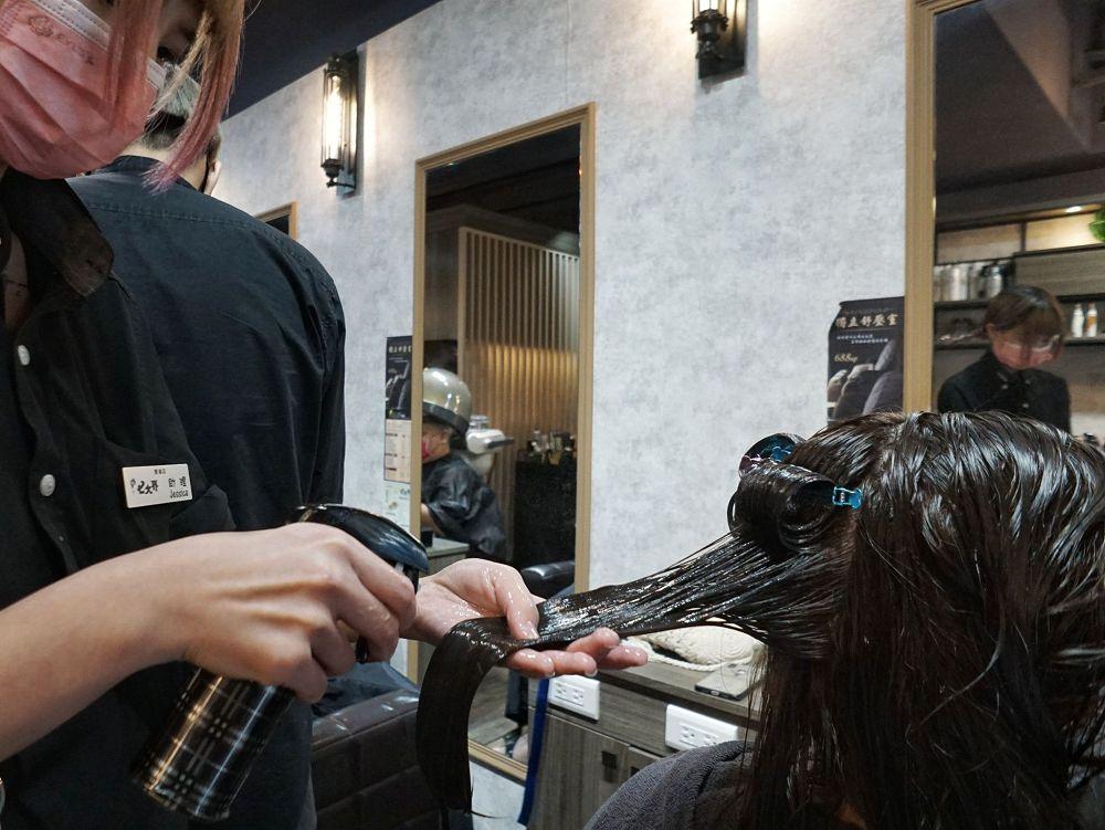 板橋護髮推薦