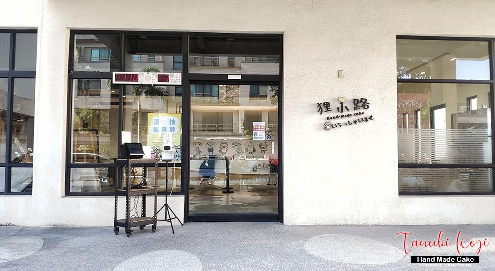 台南網美餐廳