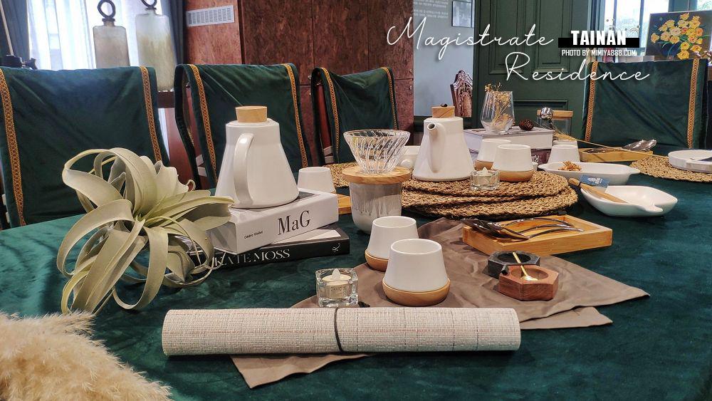 台南知事官邸餐廳