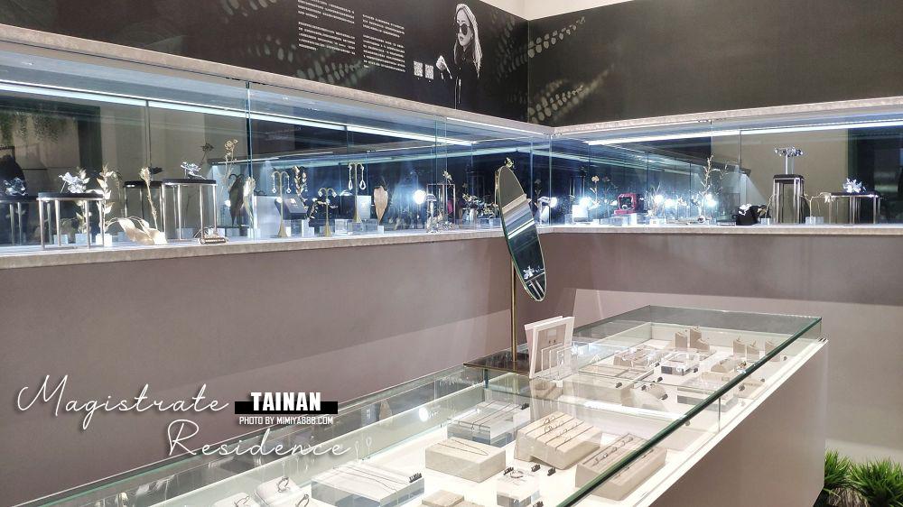 台南選物店