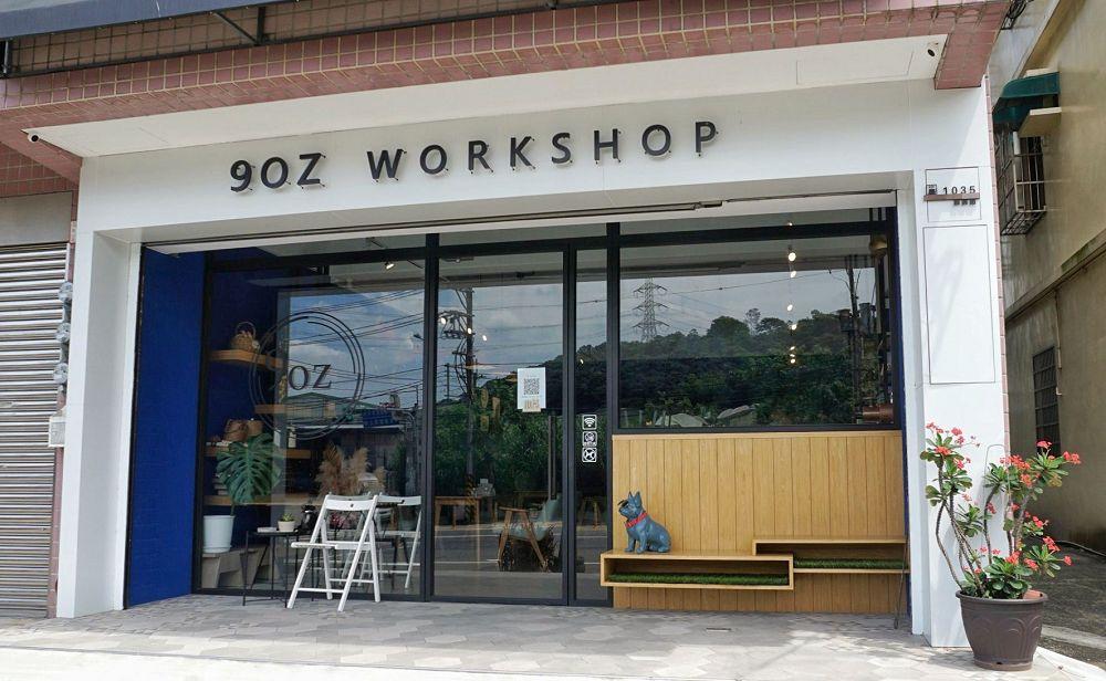 9oz Workshop