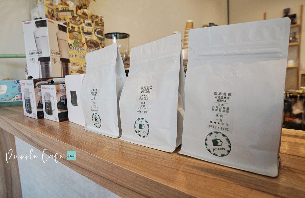 中壢青埔咖啡廳