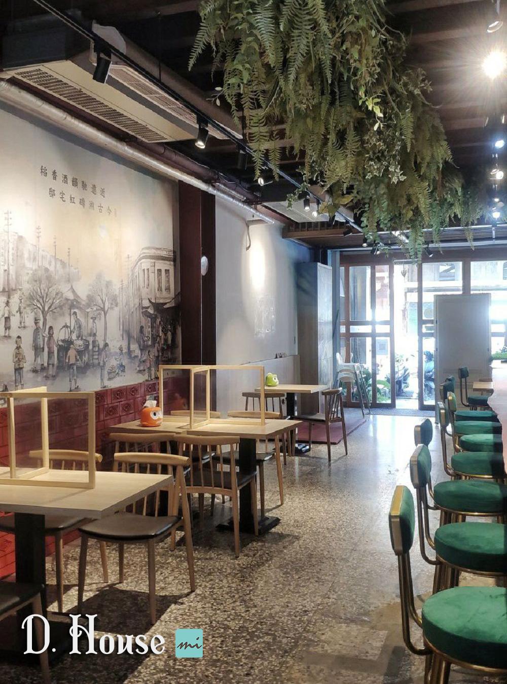 台北老宅咖啡