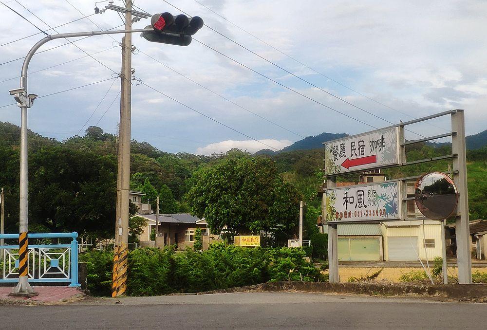 苗栗 民宿